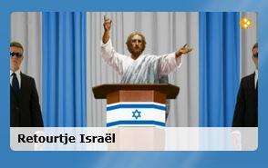 Retourtje Israël - Spirit24 - wat vieren we met Pasen